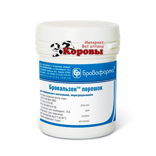 препараты для собак при заболевании печени