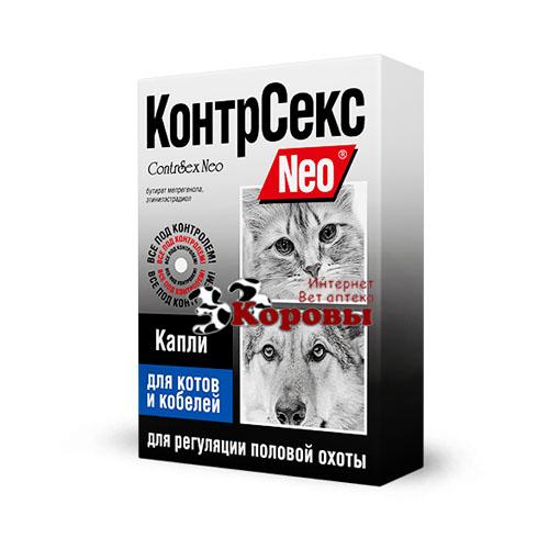 Теги / Схемы вышивки крестом / ВЫШИВАЙ. com. - Pinterest 27