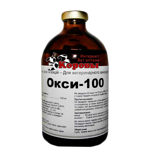 Окси 100  Interchemie 100 мл